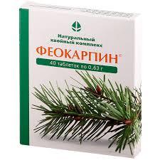Купить <b>Феокарпин таб</b>.№<b>40</b> в Москве по цене от 0 рублей в ...