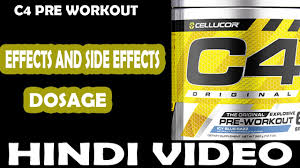best pre workout supplement cellucor c4 effects dose and side effects of c4 hindi