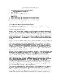 standard paragraph essay
