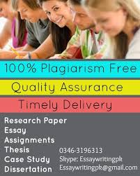 university assignments mba bba projects essay writing help  image 1 image 2