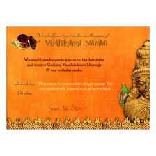 Wedding Card Templates Tamil