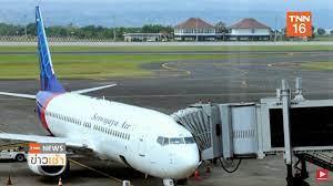 เครื่องบินอินโดนีเซียตก - YouTube