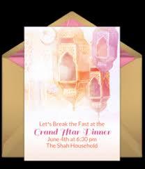 Free Islamic Online Invitations Punchbowl