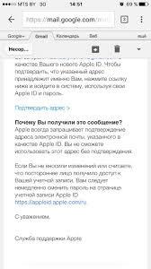 Как настроить apple id на своем iphone apple id создали теперь можно заходить в appstore и скачивать что душе угодно Главное не забывать пароль и контрольные вопросы Приятного пользования
