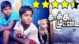 watch kakka muttai movie online rajtamil