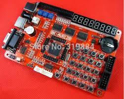 <b>Free shipping</b> 1x <b>AVR</b> ATMEGA128 development board ATMEL ...