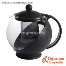 <b>Чайники</b> заварочные с <b>фильтрами</b> купить в Кирове (от 119 руб.) 🥇
