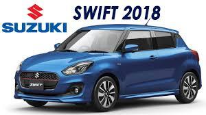 2018 suzuki automobiles. modren automobiles maruti suzuki swift 2018 to be launched in india  price features  specifications for suzuki automobiles r