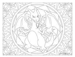 Pokémon Windingpathsartcom