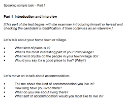 Interview Introduction Part 1 Of The Ielts Speaking Test Introduction And Interview