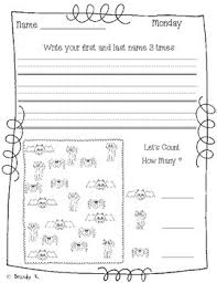 Print Home Work No Prep Print And Go Homework Morning Work Freebie By Brandy W Tpt