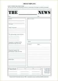 Spoof Newspaper Template Free Breaking News Newspaper Headline Template Free Design With Red Fake