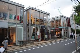 Resultado de imagen para daikanyama