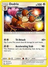 Pokemon Sun Moon Unbroken Bonds Single Card Uncommon Dodrio 151 - ToyWiz