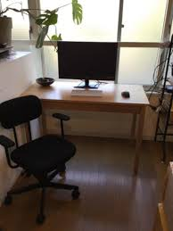 muji office chair. Description. Solid Oak Desk Muji Office Chair 5