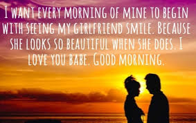 Good Morning Quotes For Girlfriend Tagalog Best of Good Morning Quotes For Girlfriend Tagalog Pictures New HD Quotes