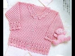 Crochet Baby Sweater Pattern Mesmerizing Crochet Patterns For Free Crochet Baby Sweater 48 YouTube