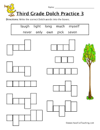 3rd Grade Sight Words Dolch Third Grade Sight Words L To S Worksheet Have Fun Teaching