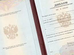 Адвокатам разъяснили право не носить в суд диплом при участии в  Адвокатам разъяснили право не носить в суд диплом при участии в административных делах