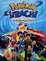 Pokémon - Jirachi Wish Maker (2004) - Rotten Tomatoes