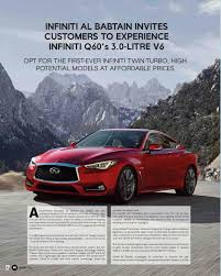 Infiniti Adaptive Front Lighting System Cp August 2019 By Cpmagazine Issuu