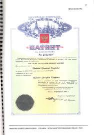 Дипломе пишется форма обучения цена  по 2009 красный диплом на английском перевод года Диплом СПбЮА Настоящий Гознак Выдача в 2010 2013 годах Подробнее о дипломе Заказать диплом СПбЮА