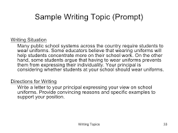 sample writing examples of high school essays
