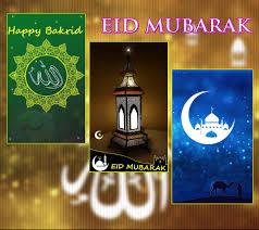 Ramadan Live Wallpaper HD (Eid Mubarak ...