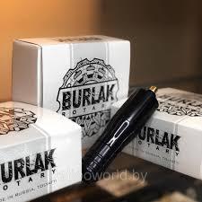 тату машинка Burlak Tattoo Machines Solo Pen продажа цена в могилеве оборудование и