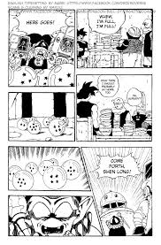 You can read full colored hd scan images and download. Dragon Ball Gt Chapter 1 Online Read Dragon Ball Online Read Manga