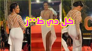 رانيا يوسف تعرض مؤخرتها للجمهور (اكبر مؤخره) - YouTube