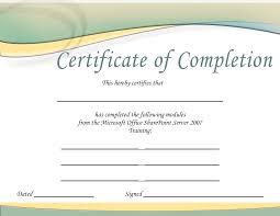 Microsoft Office Training Certificate Training Certificate Template Printable Microsoft Office Doc