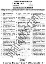 Cashier Job Resume Jd Templates Pharmacy Cashier Job Description Resume Pharmacist Cv 53