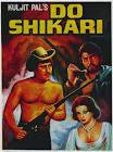 Amjad Khan Do Shikaari Movie