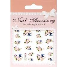 <b>Наклейки для ногтей</b> Цветы Липляндия — купить в интернет ...