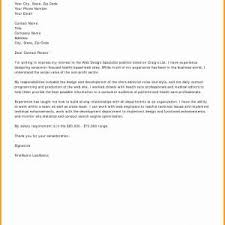 Valid Sample Letters Asking For A Donation Junglepoint Co