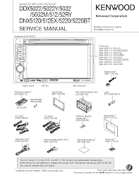 kenwood kvt 512 wiring diagram wiring diagram and hernes kenwood car stereo system kvt 512 user manuals