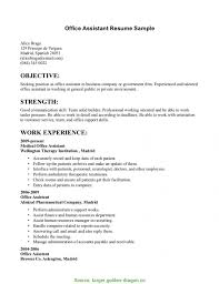 Simple Office Admin Resume Sample Medical Office Administration