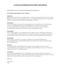 Recommendation Letter For Job Sample Sample Of Reference Letter For Job Samples Of Reference