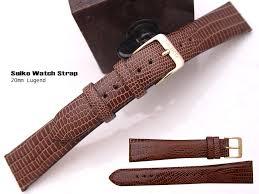 20mm seiko calf dark brown lizard grain leather watch strap