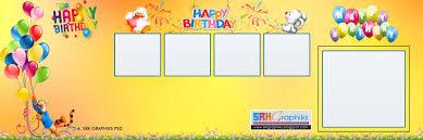 psd 12 × 36 karizma birthday album templates srk psd 12 × 36 karizma birthday album templates
