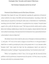 teaching methods essay differentiation