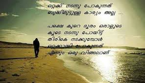 Waste My Life Quotes In Malayalam