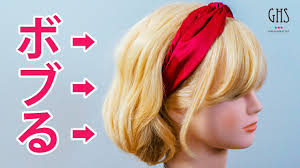 ヘアバンドの付け方髪の長さ別ショートミディアムロング ヘア