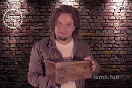 some odd words with ismo junk in the trunk