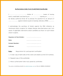 Sample Letter Of Credit Custom Price Increase Letter Template Incentive Employee Announcement