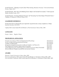 Beautiful Smu Cox Resume Images - Simple resume Office Templates .