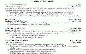 resume fresh resume skill set examples captivating accounting internship resume sample skills set resume examples resumeresume skill set examples for resume