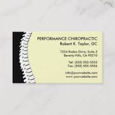 Chiropractic Business Cards Zazzle