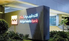 Atijari Wafa Banc The Africa Development Club Of The Attijariwafa Bank Group